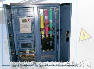 工业、副业、大电量用户预付费计量箱