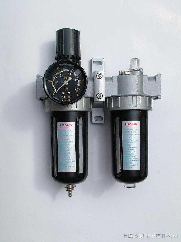 气源处理元件,二联件,SFC200