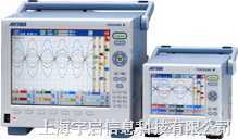 横河便携式无纸记录仪MV200