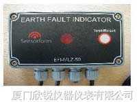 EFI-50BLZ-电力接地故障指示器EFI-50BLZ