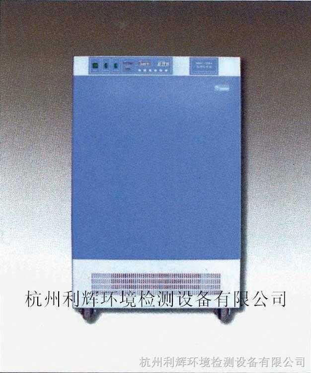 KRG-250A-光照培养箱
