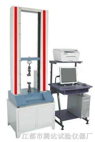 0-5KN微控电子万能试验机(双柱式)