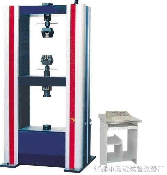 0-5KN数显电子万能试验机(双柱式)