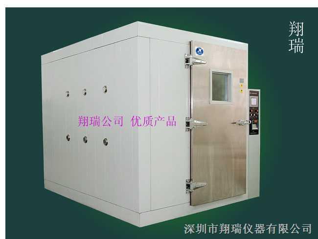 深圳高低温试验室,大型高低温试验箱,步入式高低温试验室