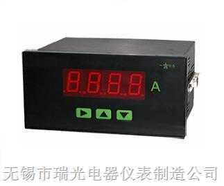 RG194-DP3数显电流表