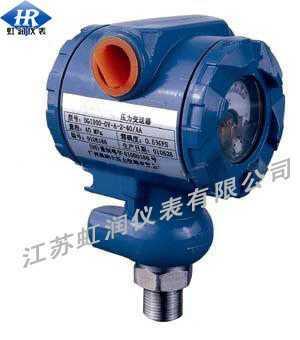 GPB--标准型压力变送器