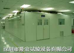 供应电子产品老化房