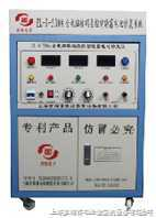 电池修复技术/电池修复原理/电池修复