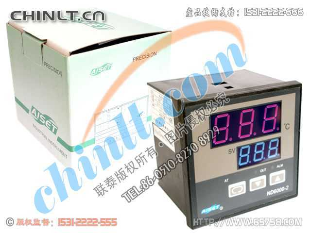 ND-6411V-2D 智能溫度控制器