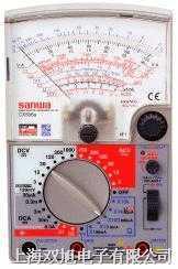 (CX506a)指針式萬用表CX506a,CX-506a