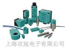 图尔克电感式接近传感器,Bi5U-M18-AN6X-H1141