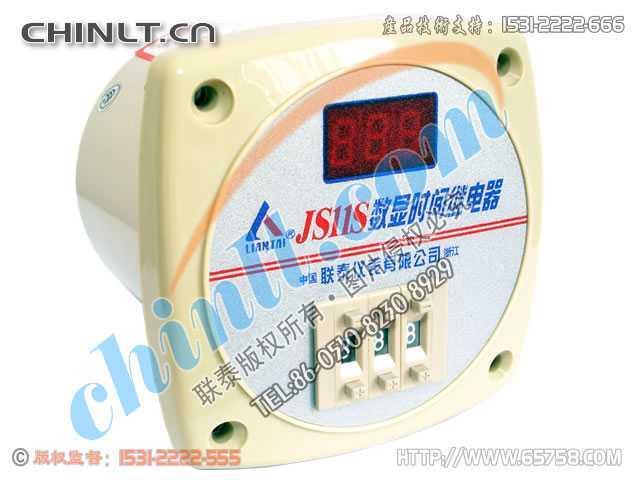js11s(三位式)数显时间继电器