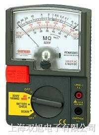 DM-508S,绝缘兆欧表