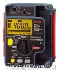 数字绝缘电阻仪MG500,MG-500