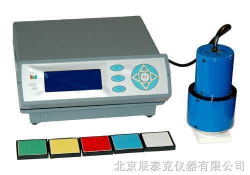 ADCI-60-C 测色色差计(经济型)