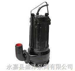 盛泽WQ/S型带刀切碎式潜水排污泵