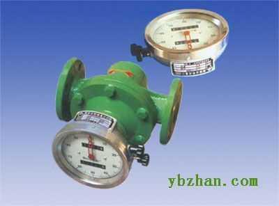 LC 型回零式橢圓齒輪流量計