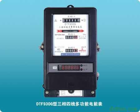 电工仪表 电表 电能表 浙江万胜智能科技股份有限公司 三相电能表系列