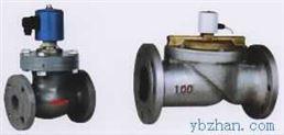 鍋爐回水專用電磁閥(熱水電磁閥)
