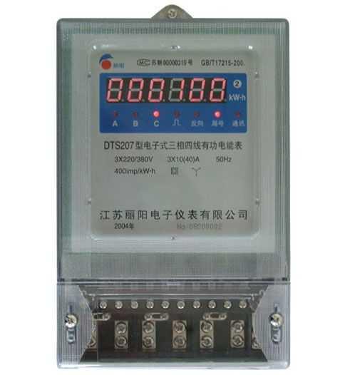 电子式三相四线有功电度表(2)-供求商机-江苏丽阳
