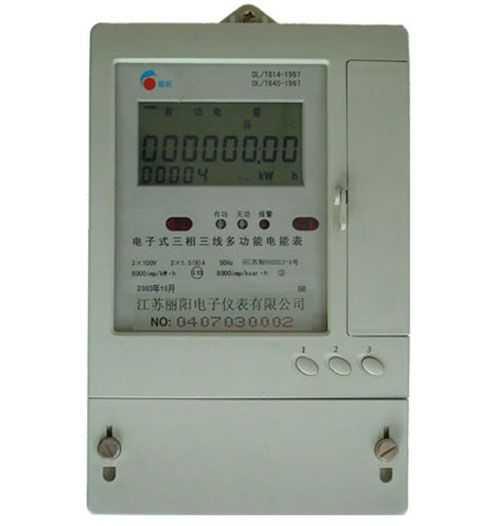 电子式三相四线多功能电度表