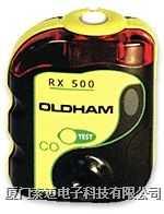 RX500三合一氣體檢測儀/RX500三合一氣體檢測儀/RX500三合一氣體檢測
