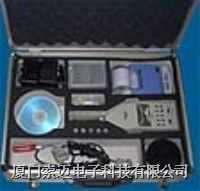 HS5660C型-精密脈沖聲級計