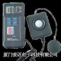 DE-3350-數字式照度計
