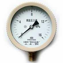 膜盒压力表YE-60、75、100、150