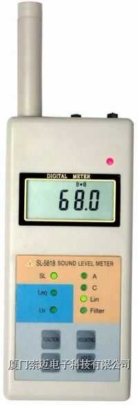 SL-5818多功能聲級計