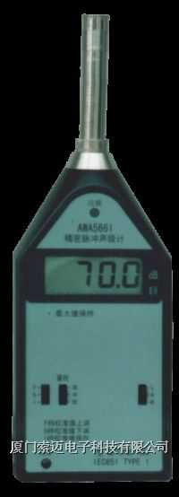 AWA5661A-精密脈沖聲級計