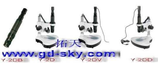 Y-2D视频单筒显微镜