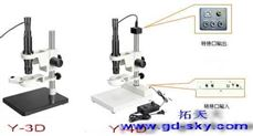 数码单筒显微镜