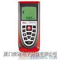 A5/瑞士徕卡DISTO手持测距仪A5/瑞士徕卡DISTO手持测距仪A5