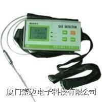 BX668 -全量程可燃气体检测报警仪
