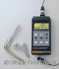 DUALSCOPE®- MP20便携式涂层测厚仪