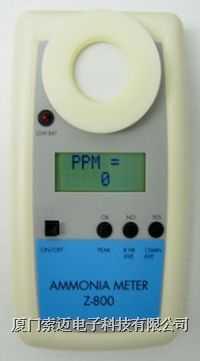 Z-100-环氧乙烷检测仪