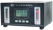 CET-Y10B室內空氣檢測儀/甲醛/甲醛檢測