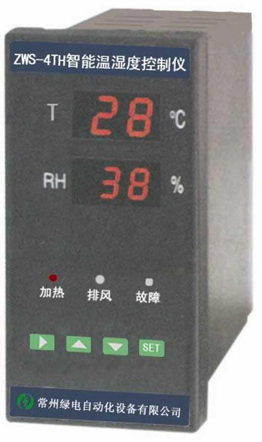 智能温湿度控制仪