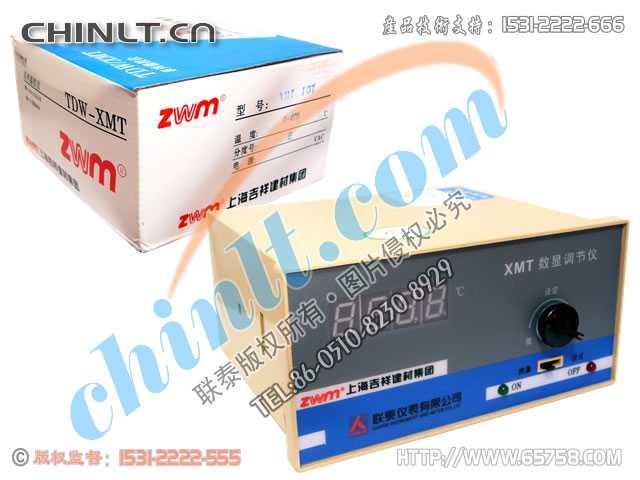 XMT-101 数显调节仪(ZWM)