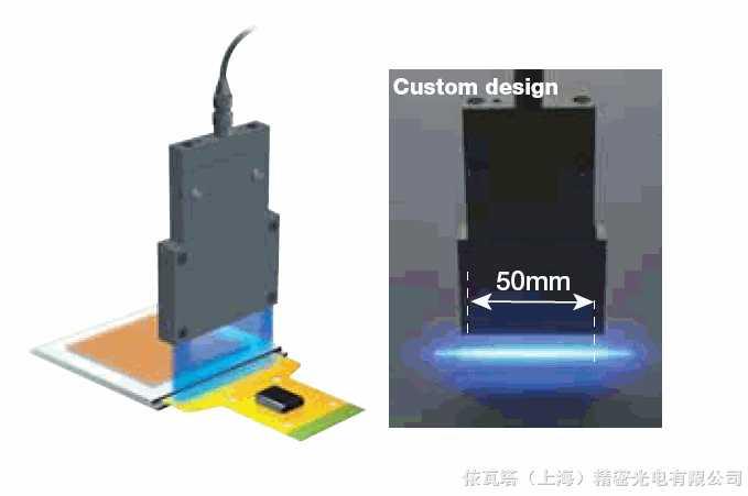 UV-LED线光源