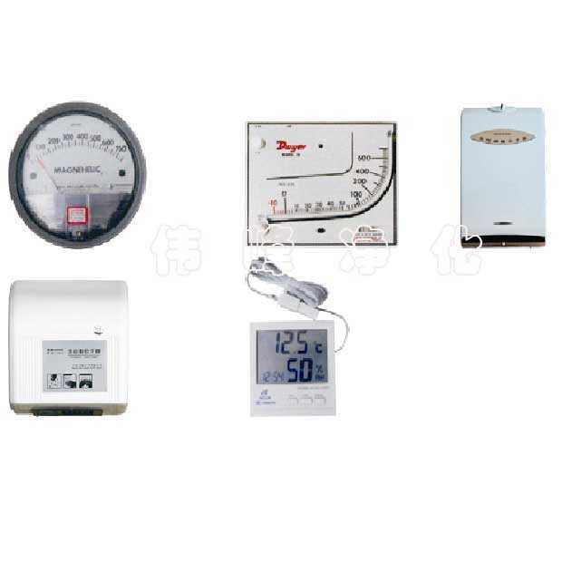氣體壓差計、壓差表、溫濕度計、溫濕度表、手消毒器、自動烘手機--氣體壓差計、壓差表、溫濕度計、溫濕度表、手消毒器、自動烘手機