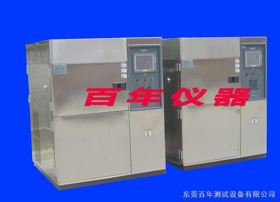 百年实验室仪器冷热冲击箱