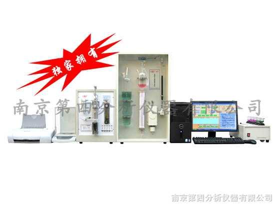 理化分析仪 材料检测仪 多元素分析仪