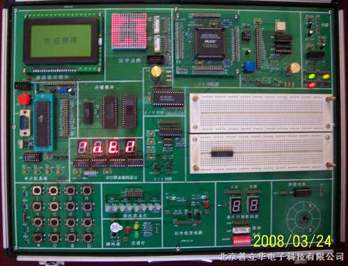 数字逻辑电路/单片机/eda三合一实验仪