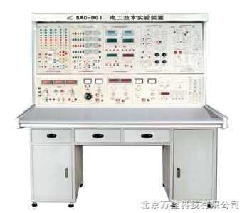 交流参数的测定模拟电路类实验项目:验证性实验:(1)