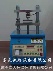 环压强度试验机/边压强度试验机/高天仪器