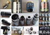奧林巴斯工業顯微鏡物鏡及目鏡