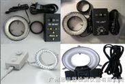 顯微鏡專用進口及國產LED光源