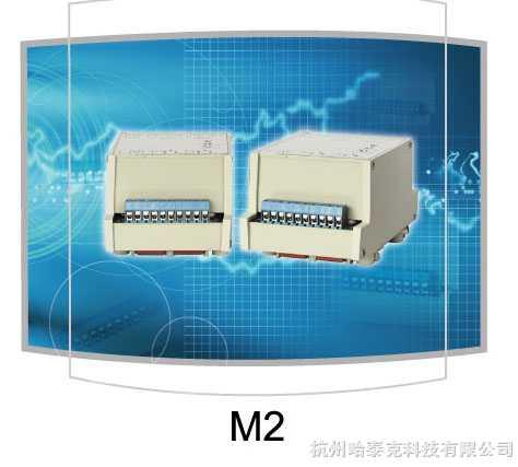 M2型--M2型雙回路自整定PID溫度控制模塊